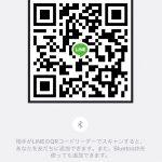 7F128465-CB38-45AC-96DA-849EBC2BAB59