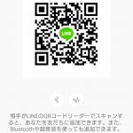 Screenshot_20180310-081425