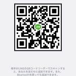 20E72814-B3B1-4D45-9472-3C7F34B6C33A