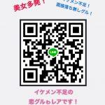 5942C7A2-B506-4028-8751-3056994BC21E