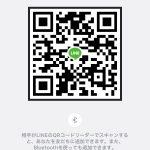 B6E44D14-FA93-4C27-8FA9-A893055FCAA9