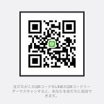 0623FCBF-5688-4E58-BC4B-777248FDC1A5