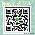 2C7C4E54-9668-47FA-93FE-565519A40399