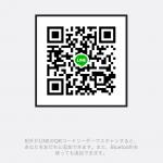 45C339AA-6108-4A28-A56B-74C7FE51F901