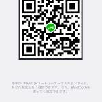 48E00275-F01F-477E-A87A-CCB0D83CC636