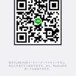 A6FF2909-932A-4184-95E3-956116AEFAC4