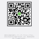 D539E286-734D-410C-8ECD-05C1B34E3994