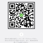 FB2E7299-04E5-407D-B88C-8BAA9AAC0E92