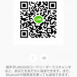 Screenshot_20180522-201413