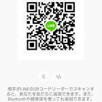 Screenshot_20180620-141118