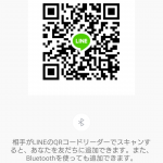 Screenshot_20180628-230208