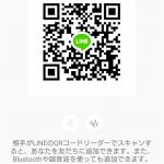 Screenshot_20180629-091030