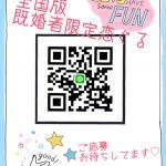 8FEB433E-1E6A-498B-ACCD-F089BEA398C4