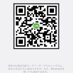 B09DF276-DCE9-4FCD-8D65-1733912C5C40