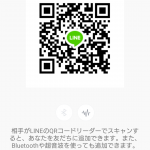 Screenshot_20180627-190256