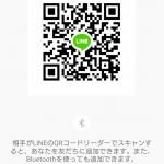 Screenshot_20180630-181500