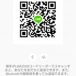 Screenshot_20180702-171141