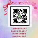 D9CDB2FF-EE5C-4BE6-920D-40A5B1BCD149