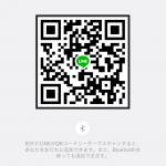 46A866E1-3365-4213-A521-6A30F7966ED8
