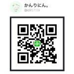 9B4F6CAD-DE3A-4200-ACFA-E6ED81D656BD