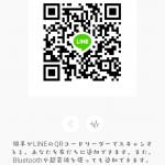Screenshot_20171006-081535