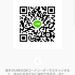 Screenshot_20181006-071641_LINE