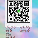 27A37D8B-21EA-455D-8A26-354470D52C3B