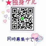 4390C207-59D6-44D3-8204-785FA313DC87