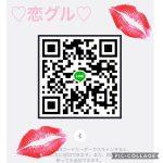 50EA75D2-3345-483C-A79F-FD42683F7585