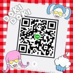 83D57943-3087-4D0B-ACC6-94BF017865E4