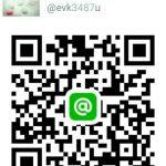 timeline_20190119_233852