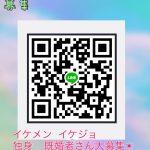 8A53DC39-BA28-4168-8CE0-028FFD572E88
