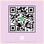 45CE4DF5-C036-41C4-B43A-19EE7A99FB80