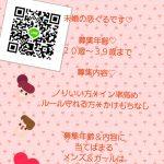 CollageMaker_20190311_145431270