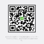 119F6F7D-8197-4FC8-8988-74DDD7418E9D