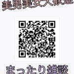 E024BC0E-2C1B-4FE4-8B35-024F6E4DBA78