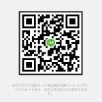 E5BF22C8-317B-43DC-B230-04C80EEEAF10