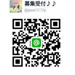 19-05-31-10-25-01-080_deco