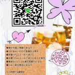 2B94A203-12BB-4E1C-9114-039C69AD8DAE