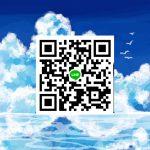 E30B3223-5EB6-4743-99A8-6C0C344C0822