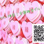 9D9E58DA-6018-4307-BDE9-C76504381DB1