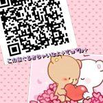 PhotoCollage_1574866717110