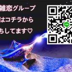 53BD36B8-48D1-483E-9224-7076782F0BDE