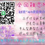 81B27C93-A82E-43AC-B257-EE8F7EF24482