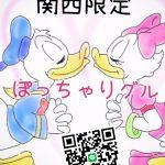 3AE0C503-B2AC-4433-9FC9-2E56FD488DF5