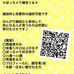 F652335D-19D6-4009-9491-2403F9D4FAA0